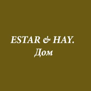 ESTAR & HAY. Дом